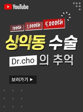 [국문] 유튜브 공개방송